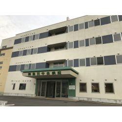 医療法人社団 やまゆり会神奈川中央病院