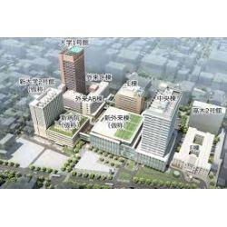 東京慈恵会医科大学附属病院新病院(仮称)