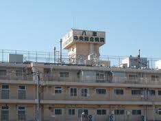 総合 病院 中央 八潮